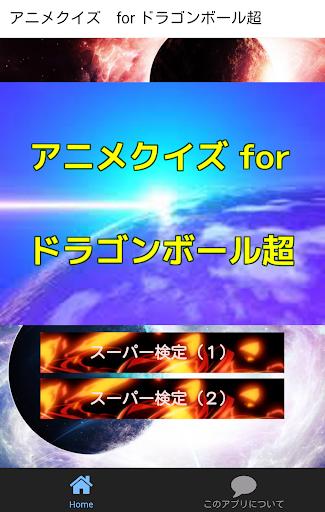 File: てきとー診断 人間取扱い説明書~ダイエット APK download Free ...