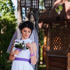 Wedding photographer Marina Eremenko (eremenko1992). Photo of 04.10.2017
