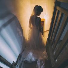 Fotógrafo de bodas Veronika Klimonova (werdza). Foto del 19.09.2016