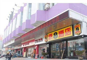 Super 8 Hotel Huai An Central Bus Station