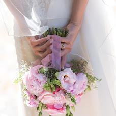 Wedding photographer Anna Germann (annahermann). Photo of 04.10.2018