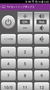 スマート家電コントローラ - náhled