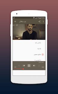 اغاني بدر سلطان 2018 - náhled