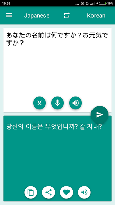 Japanese-Korean Translator - screenshot