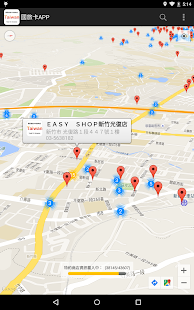 國旅卡APP - 國民旅遊卡特約商店地圖 - Google Play Android 應用程式