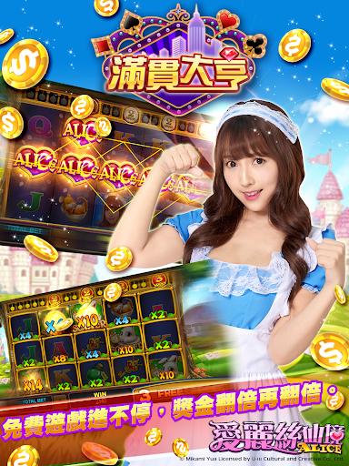 ManganDahen Casino screenshot 16
