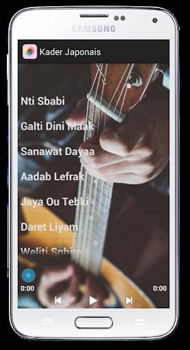 NTI KADER SBABI MUSIC JAPONI TÉLÉCHARGER