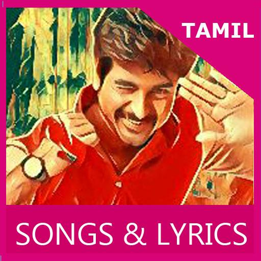 Songs of Remo Nee Kadhalan MV