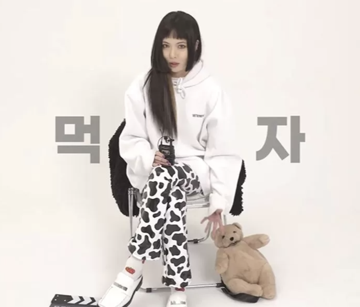 hyun1