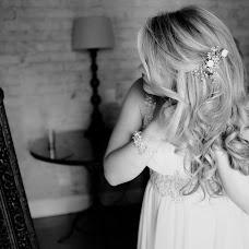 Wedding photographer Tim Moolman (TimMoolman). Photo of 10.11.2016