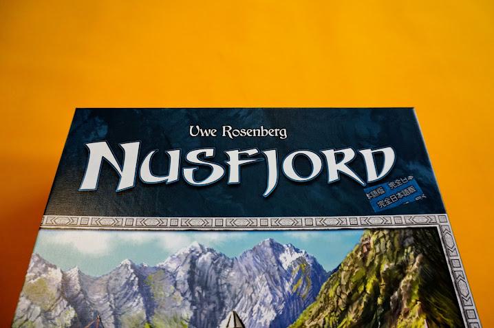 ヌスフィヨルド:完全日本語版