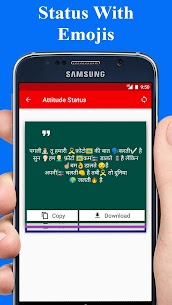 Best Status 2019 App Download For Android and iPhone 3