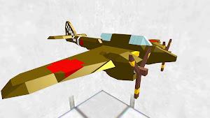 川崎キ45改 二式複座戦闘機 屠龍