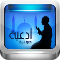Best Islamic mp3 dua