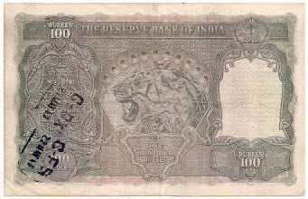 Photo: AI52 C D Deshmukh reverse