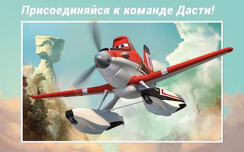 Самолеты Disney - Журнал screenshot 0