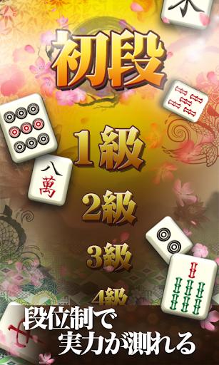 Mahjong Puzzle Shisensho  screenshots 5