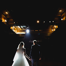 Wedding photographer Vyacheslav Kolmakov (SlavaKolmakov). Photo of 04.12.2016