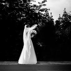 Wedding photographer Triff Studio (triff). Photo of 04.09.2019