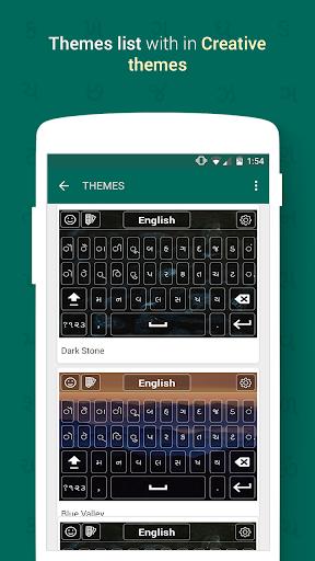工具必備免費app推薦|Gujarati Keyboard線上免付費app下載|3C達人阿輝的APP