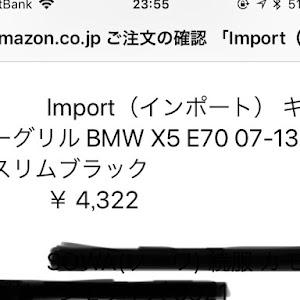 X5 E70  2013年 35d BP ダイナミックスポーツパッケージののカスタム事例画像 まーさんの2018年11月04日01:00の投稿