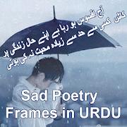 App Sad Poetry Photo Frames 2018 new APK for Windows Phone