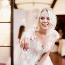 Wedding photographer Yulya Nikolskaya (Juliamore). Photo of 03.09.2018