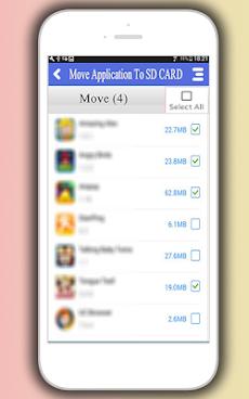 カード アプリ 移動 android10 sd
