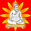 Thirukkural in Tamil icon