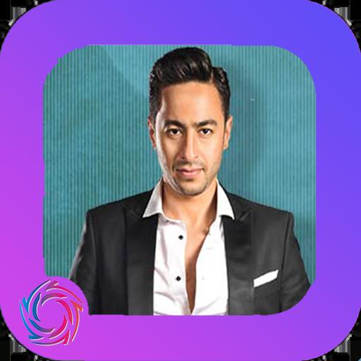 Songs of Hamada Hilal (app)