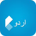 Koza English Urdu Dictionary