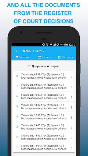 Court sessions and registry (Ukraine) screenshot