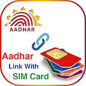 Aadhar Card Link with Mobile Number Online