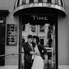 Wedding photographer Svetlana Kiseleva (shellycmile). Photo of 14.09.2018