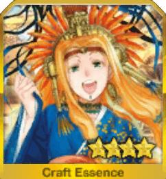 英霊正装:ケツァル・コアトル