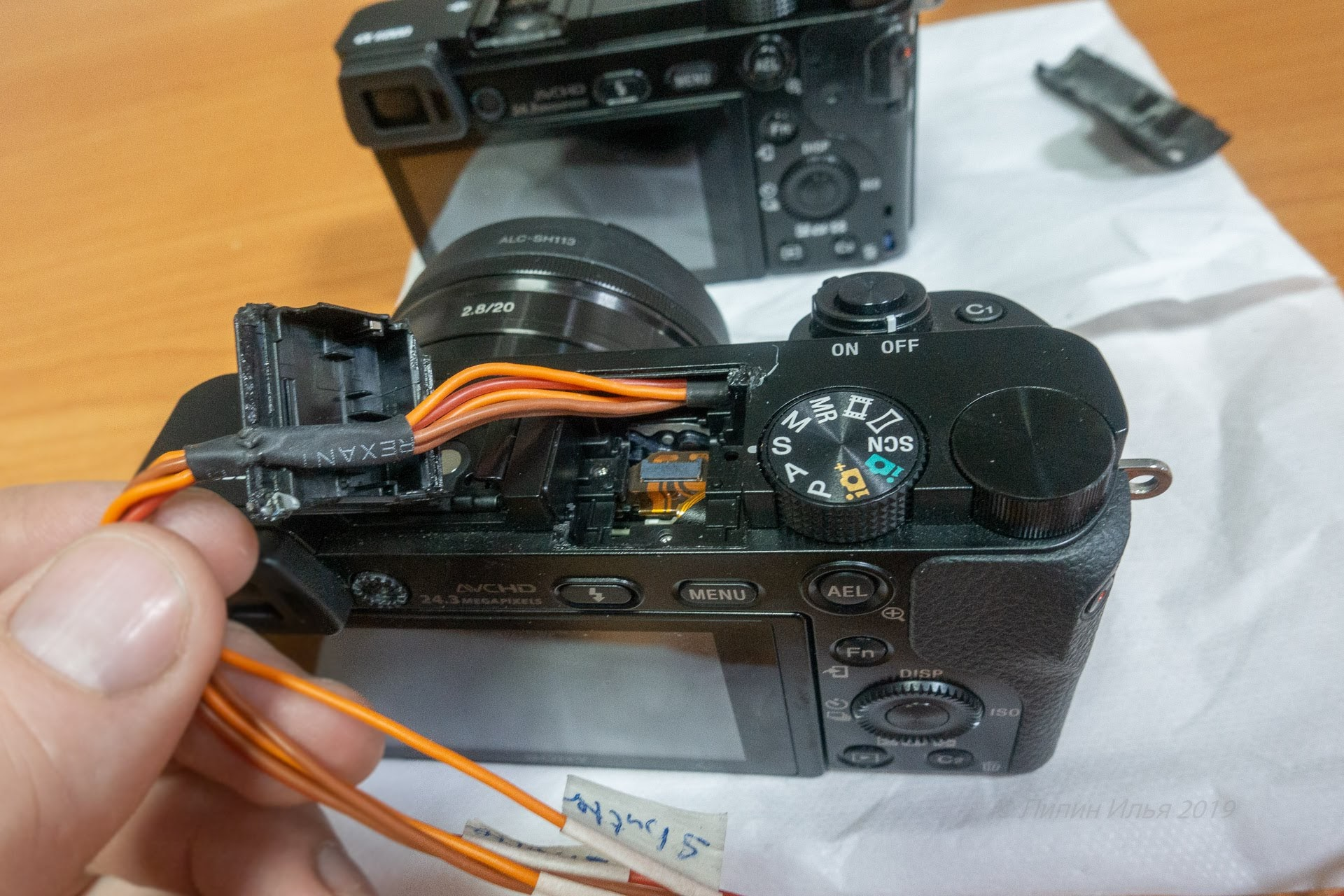 Модернизированный фотоаппарат из комплекта SuperCAM350