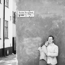 Wedding photographer Louis David (louisdavid). Photo of 04.06.2014