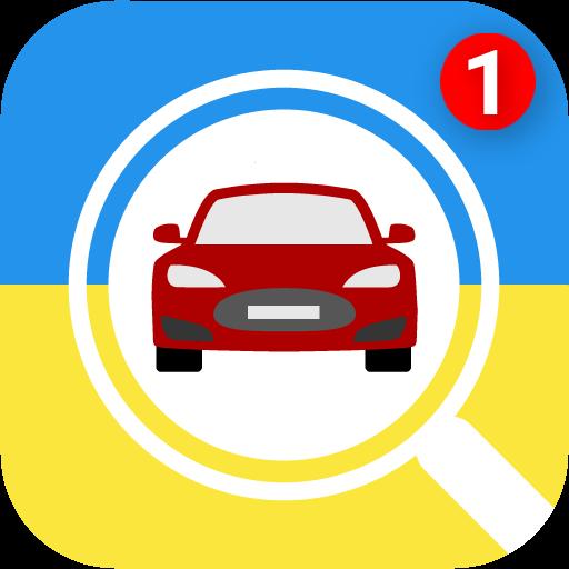 Перевірка АвтоНомера - Україна