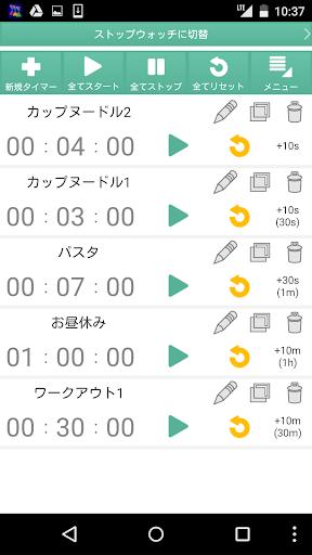 アメザリ平井さんが選ぶエンタメ系アプリ - エキサイトニュース(1/3)