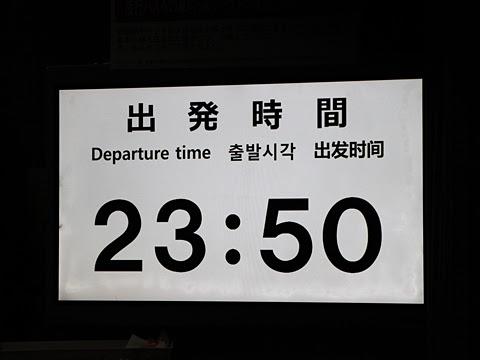 西鉄「はかた号」 0002 静岡SAにて_03