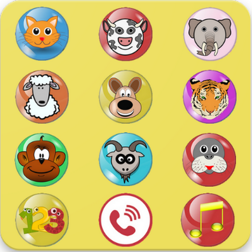Baby Phone Numbers And Animals