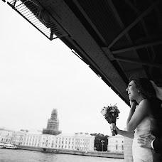 Wedding photographer Lyudmila Fartygina (Fartygina). Photo of 23.07.2015
