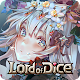 Lord of Dice (game)