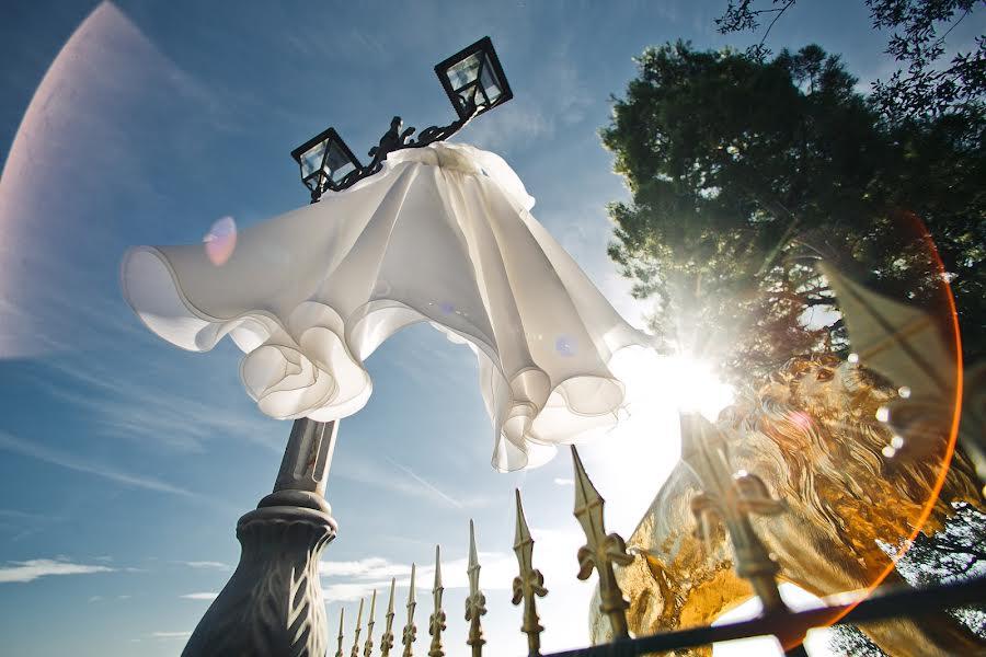Wedding photographer Andrey Nastasenko (Flamingo). Photo of 10.02.2014
