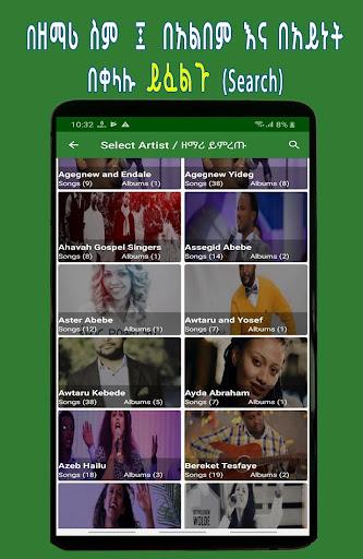 Song ethiopian mp3 christian Religious Songs