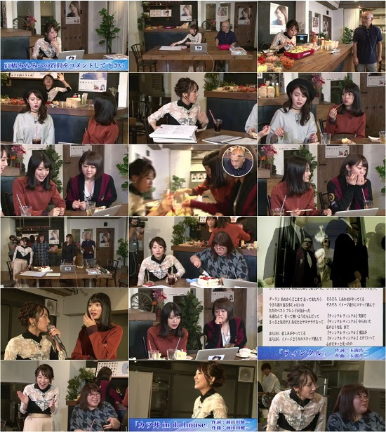 (Web)(360p) SHOWROOM 高橋みなみファーストアルバム「愛してもいいですか?」発売特番 161011