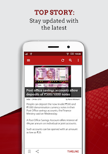 NewsBytes: Latest News App- screenshot thumbnail