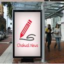 Chakwal News 2 APK