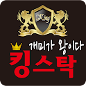 킹스탁 (주식 증권 주식투자 100%무료추천종목) icon