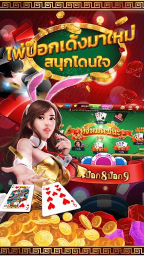Slots Casino - Maruay99 Online Casino apkpoly screenshots 9